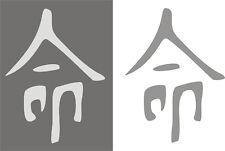 Malerschablone, Wandschablone, Schablone, chinesische Schriftzeichen - SCHICKSAL