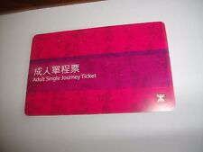 Hong Kong MTR used Adult Single Journey Ticket - Chinese Manuscript