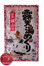 SEL BAIN ROTENBURO JAPONAIS HOT SPRINGS BATH SALTS ONSEN #1 POPULAR IN JAPAN