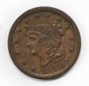 1849 1/2c Half Cent Braided Hair US Coin Rotated Dies 200 Degrees Mint Error