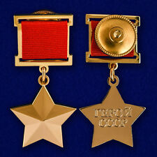 USSR AWARD ORDER MEDAL - GOLD STAR - HERO OF SOVIET UNION - REPLICA - low price