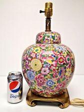 Vintage CHINTZ Porcelain GINGER JAR TABLE LAMP Cloisonne Enamel SHABBY CHIC Rare