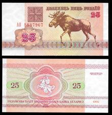 World Paper Money - Belarus 25 Rublei 1992 @ Crisp UNC