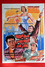 STAR GOES TO SOUTH CZECH 1958 RARE EXYU MOVIE POSTER