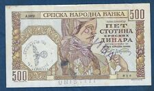 500 Dinara 1941.Yugoslavia Serbia banknotes, Germany Occupation Stamp !