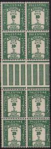 Palestine Stamps Superb OG NH 1928 Revenue 10 Mils Cross-Gutter Block of Four RR