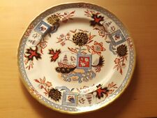 "Rare Limited Edition Mason's Ironstone ""Oriental"" Pattern Plate."