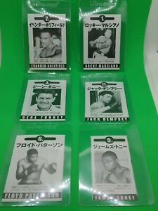 Famous Boxing Heavyweight Japan Magazine cutout rare Marciano Evander Holyfield