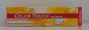 WELLA COLOR TOUCH RELIGHTS Professional Demi-Permanent Hair Color ~ 2 fl. oz.
