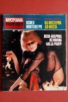 BLADE RUNNER ON SEXY COVER SCI-FI 1983 RARE EXYUGO MAGAZINE