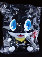 Persona 5 Plush Doll Mascot Key Chain Aniplex Jika Net Tanaka LTD Morgana New