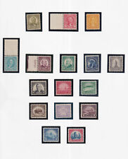 More details for united states 1922-25 complete long set of 23 - 33047