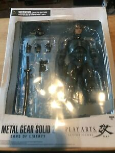 Raiden Metal Gear Solid Play Arts Figure (ULTRA RARE)