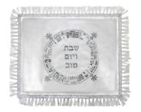 jUDAICA JERUSALEM CIRCLE GOLD AND SILVER EMBROIDERED CHALLAH COVER FOR SHABBAT