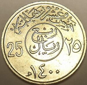 Unc Saudi Arabia AH1400 (1979) 25 Halala~We Have middle Eastern Coins~Free Ship