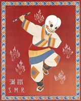"Vintage Illustrated Travel Poster CANVAS PRINT SMR Railway Japan 16""X12"""