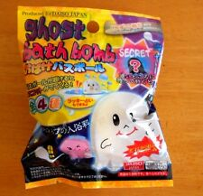 DAISO japan Bath Bomb Ghost  inside Mascot 1pcs Halloween Gift! A