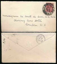 SCOTLAND EMBOSSED ENVELOPE LET GLASGOW FLOURISH 1904 FISH + MITRE