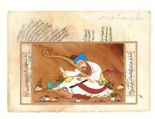 Antique Ottoman Miniature Art Painting Manuscript Depiction of The Suffering Man