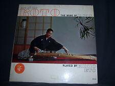 """Electra EKL-234 Kimio Eto - Art of the Koto The Music of Japan 1963 12"""" 33 RPM"""