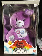 Care Bear Collectibles Share Bear Swarovski Crystal, Sterling Silver Accents