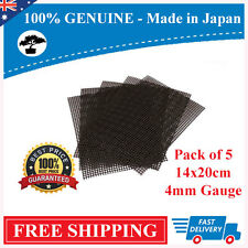 Bonsai Tools Japanese - KIKUWA Bonsai Mesh Heavy Duty 5 Sheets (4mm) 14x20cm