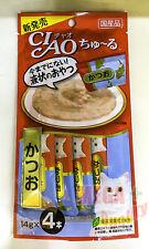 Ciao Churu Cat Treats Katsuo Bonito Inaba Japan 14g x 4pcs