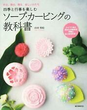 Used Soap Carving Textbook ese Handmade Craft Pattern Book