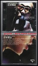 MADE IN HONG KONG (BOF/OST) Lam Wah Chuen (CD) NEW