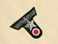 Gebirgsjager T-Shaped Bevo Cap Insignia