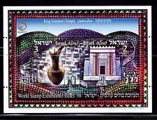 ISRAEL 1998 HB 61 TEMPLO DEL REY SALOMON