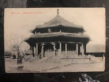 Mint Mukden Manchuria China RUSSIA RPPC Postcard The Palace Square