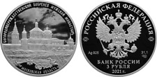 3 ROUBLE RUSSIA PP 1 OZ Silver 2021 Birth of Virgin bobrenev monastery Proof