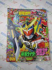 Magazine Televi-Kun 2013.10 Book Japan Power Ranger Gokaiger Masked Rider Gaim