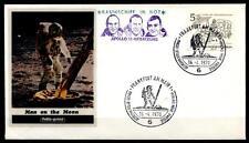 Apollo 13. Raumschiff in Not 16.4.1970, Astrophilatelie.SoSt,Frankfurt. BRD 1970