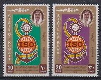 Kuwait 1975 ** Mi.662/63 Metrischesa System World standarts day