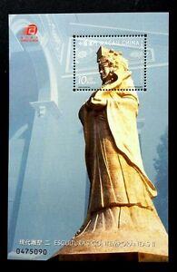 Macau Macao Contemporary Sculptures 2000 Art Religious Buddha 现代雕塑 (ms) MNH