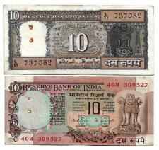 India 10 Rupees  K.R.Puri Signature Boat & Peacock 2 Diff Currency  Notes #42
