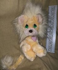Precious Moments Lion Wallace Berrie 1985 APPLAUSE Plush Stuffed Animal Vintage