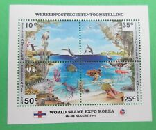 Nederlandse Antillen 1994 NVPH  blok 1070 Postfris