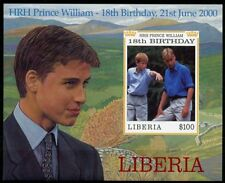 LIBERIA  PRINCE WILLIAM 18th BIRTHDAY SOUVENIR SHEET IMPERFORATE MINT NH