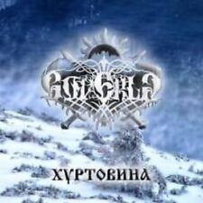 "Goverla ""Winter Storm"" CD [SLAVONIC PAGAN METAL FROM UKRAINE]"