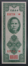1947 China, Central Bank of China Paper Money 500 Yuan, AU+
