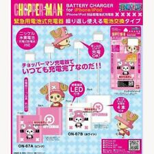 One Piece: White Chopperman iPhone/iPod Compatible Battery Charger Piece ON-67B