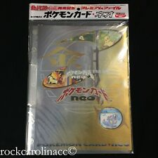 Pokemon JAPANESE NEO BINDER 9 CARD PROMO SET (SEALED) Typhlosion Feraligatr