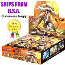 Japanese Pokemon Card Sun & Moon SUN SM1S SEALED BOOSTER BOX USA FAST SHIPPING!!