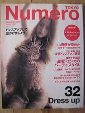 Numero Tokyo # 32 2009 DEVON Aoki MADONNA nude Kate Moss Naomi Campbell