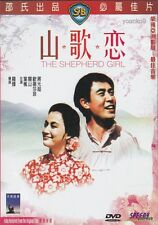 The Shepherd Girl DVD (1964) Movie English Sub _ Region 0 _ Julie Yeh Feng