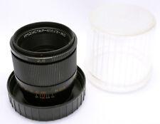 INDUSTAR 61 L/Z LZ 61L/Z MC 50mm f2.8 MACRO USSR Lens M42 EOS Nikon Canon TESTED