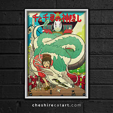 "Studio Ghibli Spirited Away Poster 13""x19"" Signed"